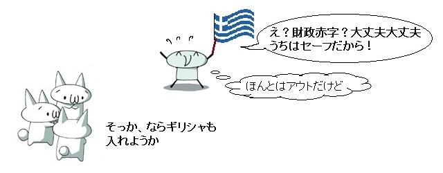 04_20111020102833.jpg