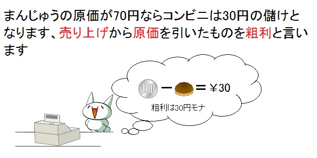 04_20111027050809.jpg
