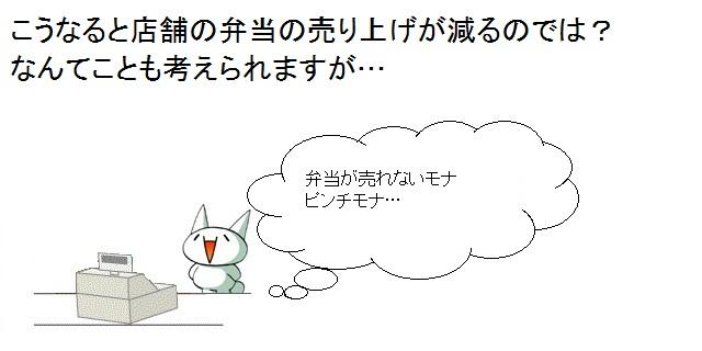 04_20111027050809_20111027185616.jpg