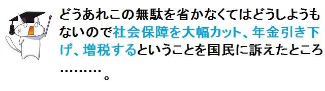 0547_20111020120731.jpg