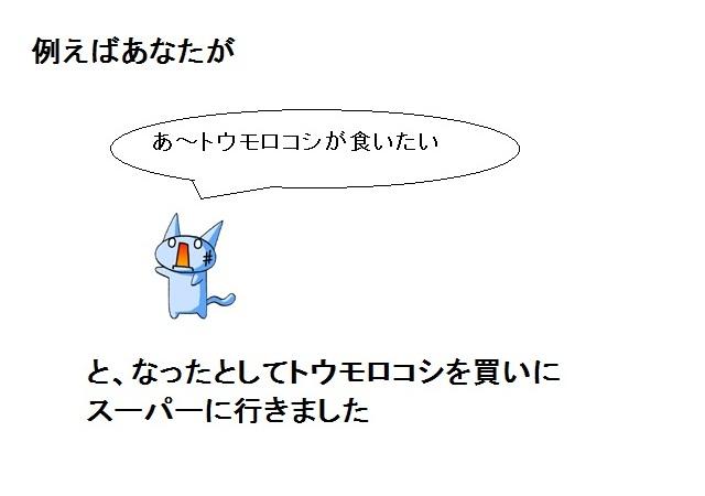 05_20111009113405.jpg
