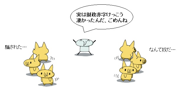 05_20111020103413.jpg