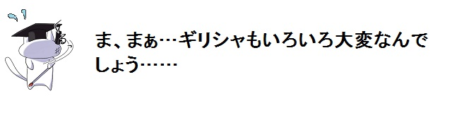 05_20111020122458.jpg
