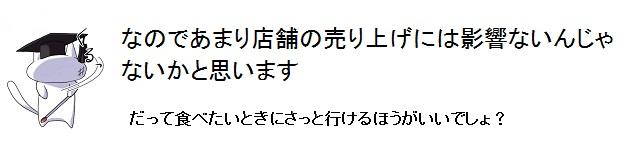 05_20111022000044_20111027200021.jpg