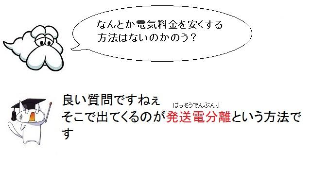 05_20111024065634.jpg