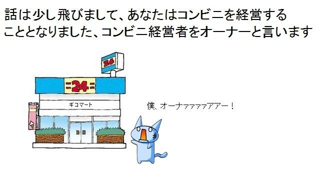 05_20111027155146.jpg