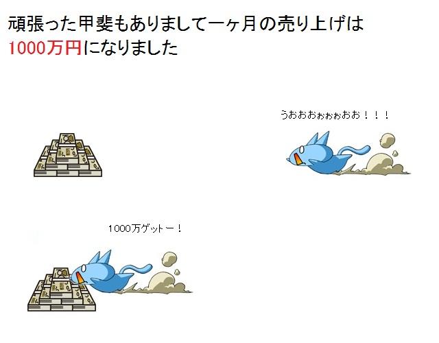 05_20111027161520.jpg