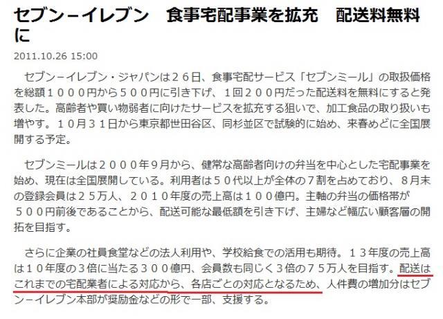 05_20111027210502.jpg