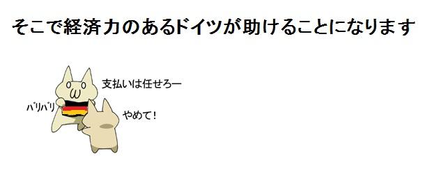 06_20111020105652.jpg
