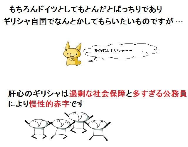 07_20111020111934.jpg