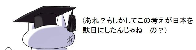 07_20111022001124.jpg