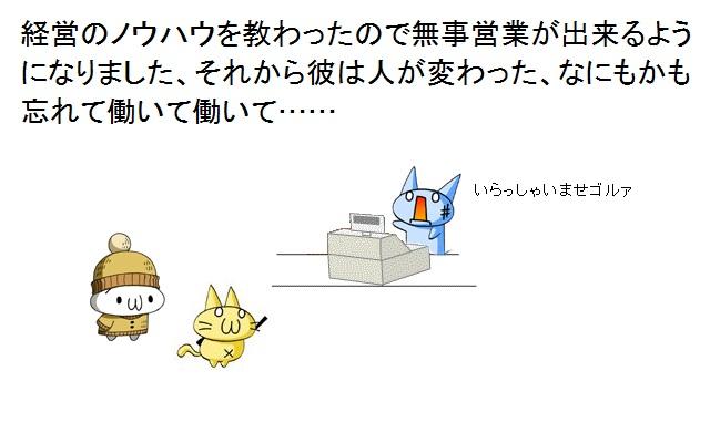 07_20111027160647.jpg