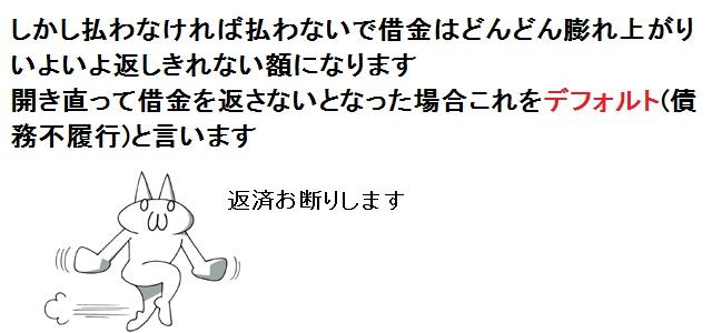 11_20111021225859.jpg