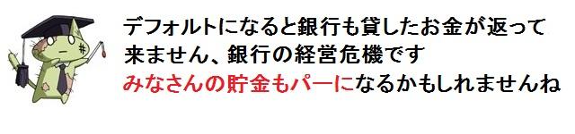 12_20111021230857.jpg