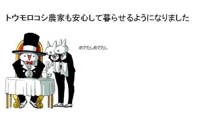 158_20111009172247.jpg