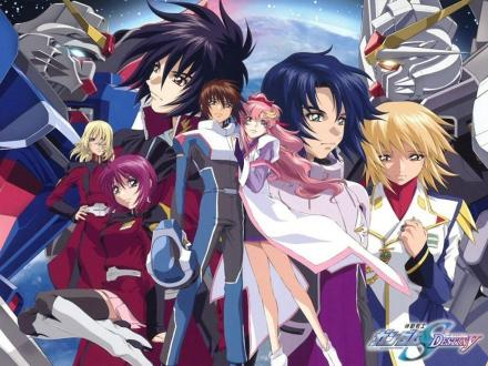 Gundam Seed Destiny Picture