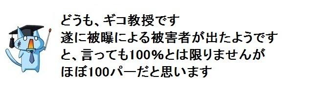 20111006005437496_20111006095055.jpg