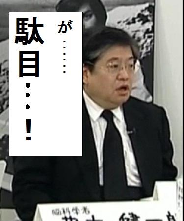 20_20111007144851.jpg