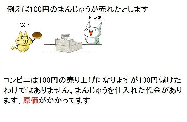 2_20111027154155.jpg