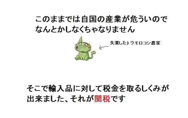 447_20111009121553.jpg