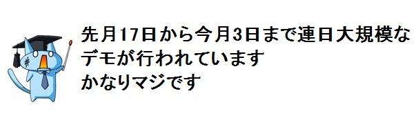 487_20111004045950.jpg