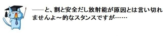 48949_20111006010625_20111006070309.jpg