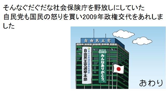 48_20111012183634.jpg