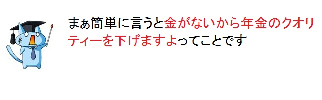 508_20111012175106.jpg