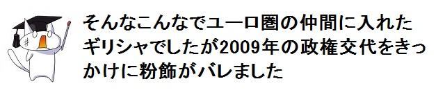 54_20111020115312.jpg