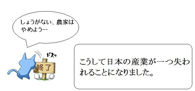 55_20111009120659.jpg