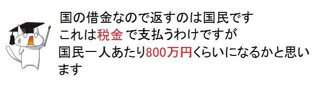 82_20111021185712.jpg
