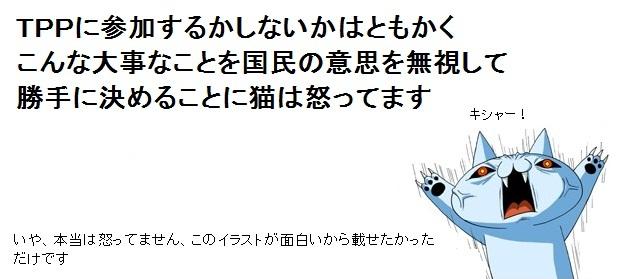 88_20111009160714.jpg