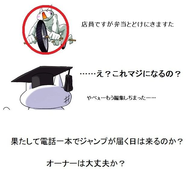 8tousin_20111027211601.jpg