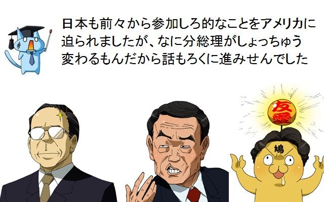 GikoKyouju.jpg