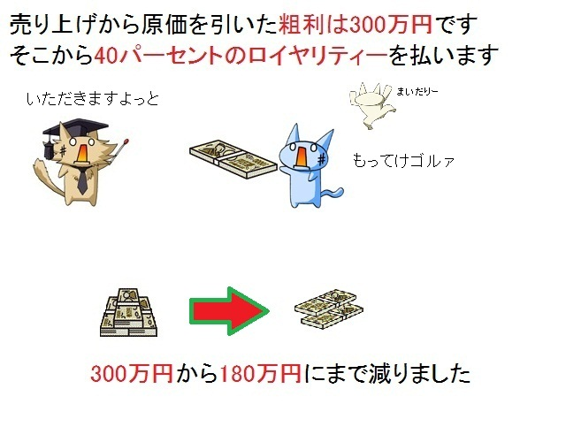 HusaGikoKyouju_20111027173117_20111027221605.jpg