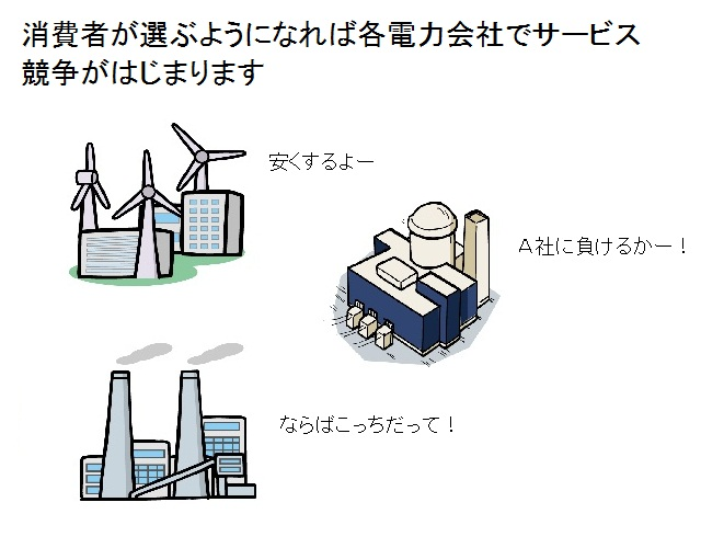 Kitaka_20111024073223.jpg