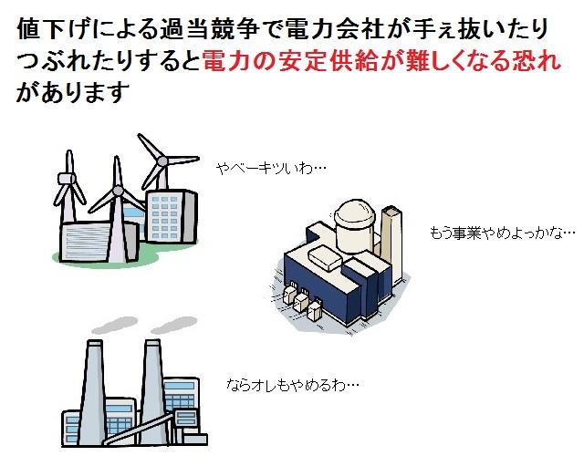 Kitaka_20111024073223_20111024082510.jpg