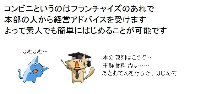 NanameGiko.jpg