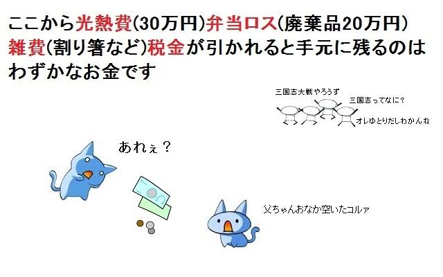 NanameGiko_20111027174850_20111027222237.jpg