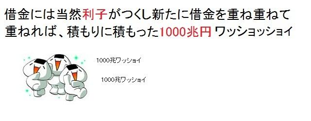 Onigiri_20111022035009.jpg