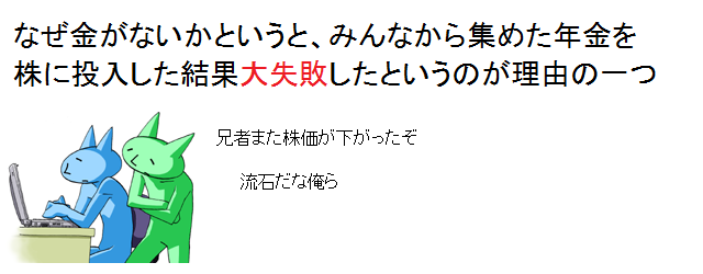 SasugaKyoudai.png