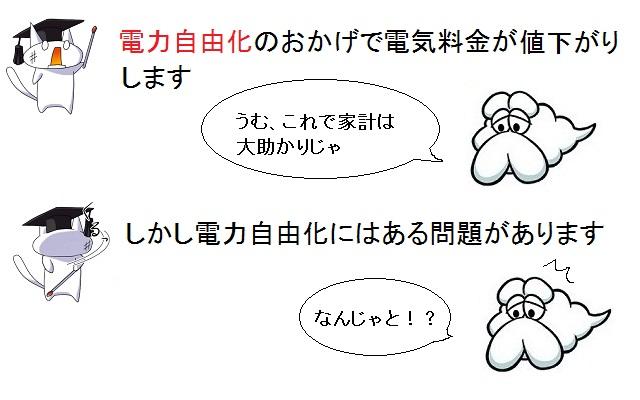 giko_x1.jpg