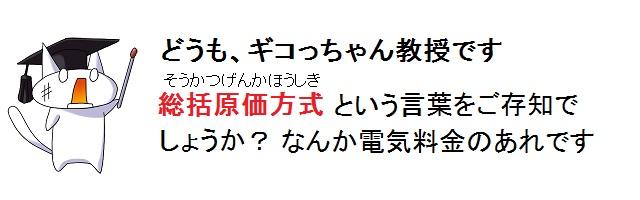 giko_x1_20111024084657.jpg