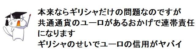 giko_x3.jpg