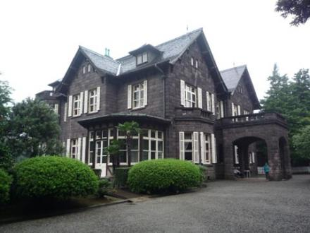 旧古川邸外観①