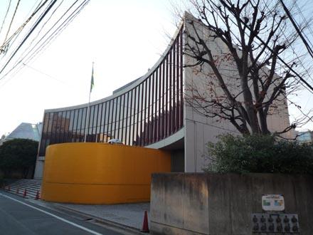 ブラジル大使館②