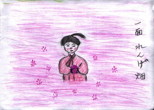 スミお花畑 のコピー