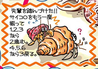 yadoroku2.jpg