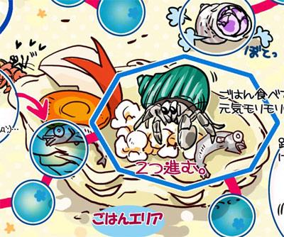 yadoroku3.jpg