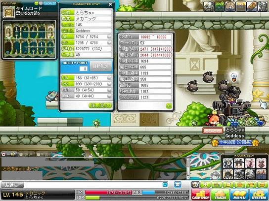 Maple110509_215705.jpg